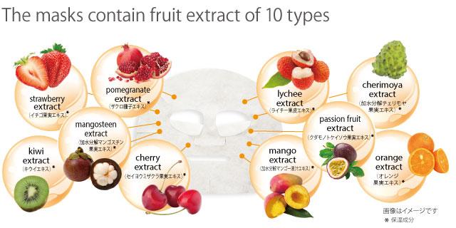 10種類のフルーツエキス配合