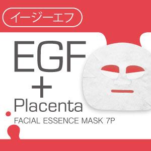 EGF&プラセンタマスク-7P