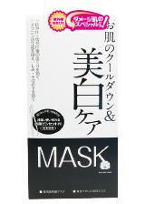 毎日ケアマスク30P(B)
