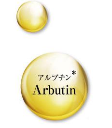 α-アルブチン