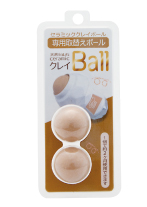 セラミッククレイボール 専用取替えボール〈2個入〉