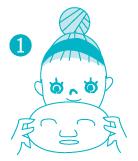 洗顔後、マスクをお肌にぴったりと貼り付けてください。
