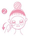 マスクの折り返し部分が目に入らないように目の輪郭にそって調整してご使用ください。