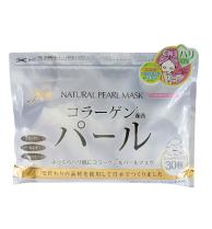 ナチュラルパールマスク+CO
